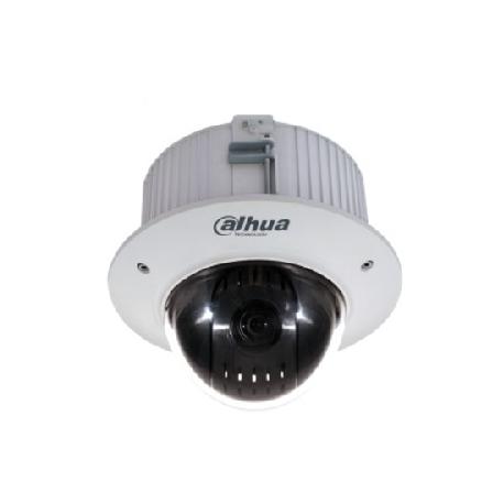 Dahua videoüberwachung - PTZ-Dome unterputz-Antivandal-IP-2 Mega Pixel