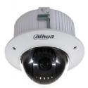 Vidéosurveillance Dahua - Dôme PTZ encastrable Antivandal IP 2 Mega Pixel